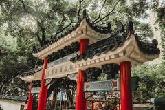 Puerta de la entrada del parque en China imagen de archivo libre de regalías