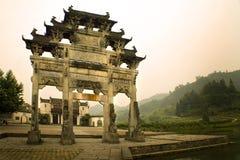 Puerta de la entrada a la aldea del xidi, sur de China Foto de archivo