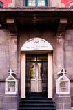 Puerta de la entrada para la oficina de BSNL la India Foto de archivo