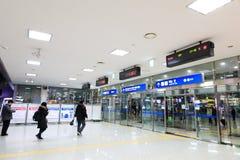 Puerta de la estación de Busán Imagenes de archivo