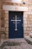 Puerta de la iglesia griega Imagenes de archivo