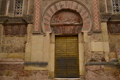 Puerta de la Mezquita. One of the 16 gates having the Mosque of Cordoba, with characteristic ornamental details of Islam Royalty Free Stock Photos