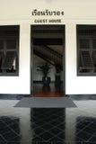 puerta de la pensión Imagen de archivo