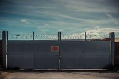 Puerta de la seguridad Imágenes de archivo libres de regalías