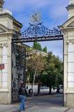 Puerta de la universidad Foto de archivo libre de regalías