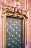 Puerta de la universidad Imagenes de archivo