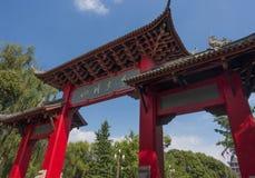 Puerta de la universidad de Sichuan fotos de archivo