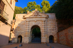 Puerta de las Granadas Royalty Free Stock Photo