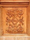 Puerta de lujo Imagen de archivo