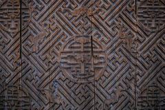 Puerta de madera china Imagenes de archivo
