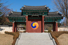 Puerta de Ojukheon imagenes de archivo