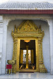 Puerta de oro Imagen de archivo libre de regalías