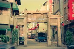 Puerta de Pangong foto de archivo libre de regalías