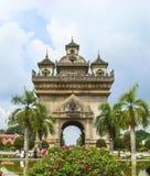 Puerta de Patuxai en Vientián Foto de archivo libre de regalías
