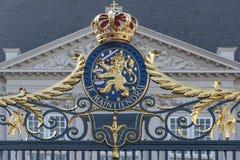 Puerta de Royal Palace Noordeinde Imágenes de archivo libres de regalías