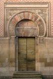 Puerta de San Esteban Royalty Free Stock Image