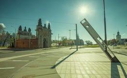 Puerta de Szczecin/del puerto y efecto del reloj de sol/del vintage Fotos de archivo