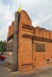 Puerta de Tha Phae en Chiang Mai fotografía de archivo libre de regalías