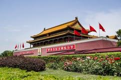 Puerta de Tiananmen de Pekín Foto de archivo