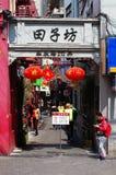 Puerta de Tianzifang, Shangai China Foto de archivo