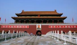 Puerta de Tienanmen foto de archivo libre de regalías