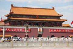 Puerta de Tienanmen (la puerta de la paz celeste) Fotos de archivo
