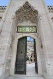 Puerta de una mezquita del otomano, Estambul, Turquía Imagen de archivo