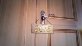 Puerta 2015 del Año Nuevo ilustración del vector