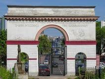 Puerta del Calvary Imagen de archivo libre de regalías