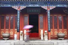 Puerta del chino tradicional Foto de archivo