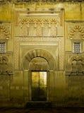 Puerta del Espiritu Santo of Cathedral Mosque, Mezquita de Cordo Royalty Free Stock Images
