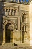 Puerta del Espiritu Santo in Cathedral Mosque, Mezquita de Cordo Stock Photos