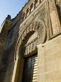 Puerta del Espiritu Santo de la mezquita de la catedral, Mezquita de Cordo Imagen de archivo libre de regalías