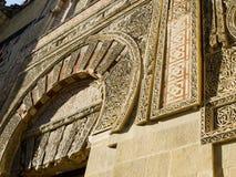 Puerta del Espiritu Santo de mosquée de cathédrale, la Mezquita de Cordo Image stock