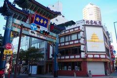Puerta del este del ` s de Yokohama Chinatown, Yokohama, Japón Imagen de archivo