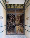Puerta del hierro de St Andrew Church en Valencia, España fotos de archivo libres de regalías