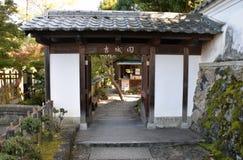 Puerta del jardín de Yoshikien, Nara Imagen de archivo