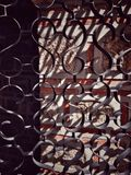 Puerta del metal labrado Foto de archivo