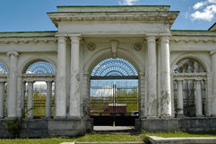 Puerta del palacio de la ciudad de niños Ekaterinburg Fotos de archivo libres de regalías