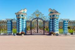 Puerta del palacio de los atherine del ¡de Ð Fotos de archivo