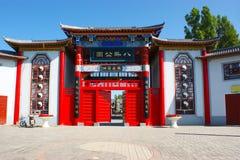 Puerta del parque Fotografía de archivo libre de regalías