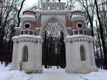 Puerta del parque Imagen de archivo libre de regalías