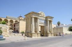 Puerta del Puente Royalty Free Stock Photo