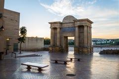 Puerta del puente de Córdoba Imágenes de archivo libres de regalías