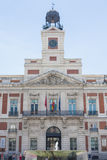 Puerta del Sol building  and fountain Royalty Free Stock Image