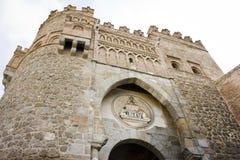 Puerta del Sol, een stadspoort van Toledo Royalty-vrije Stock Afbeeldingen