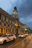 Puerta del Sol, Madrid, Espagne photo stock