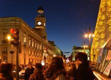 Puerta del Sol Royalty Free Stock Photography