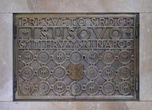 Puerta del tabernáculo en el altar del corazón sagrado de Jesús en la iglesia de Blaise del santo en Zagreb fotografía de archivo