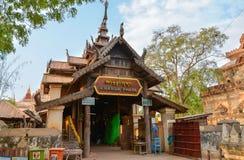 Puerta del templo de Ananda imagen de archivo libre de regalías